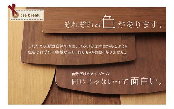 木材のカラー色々