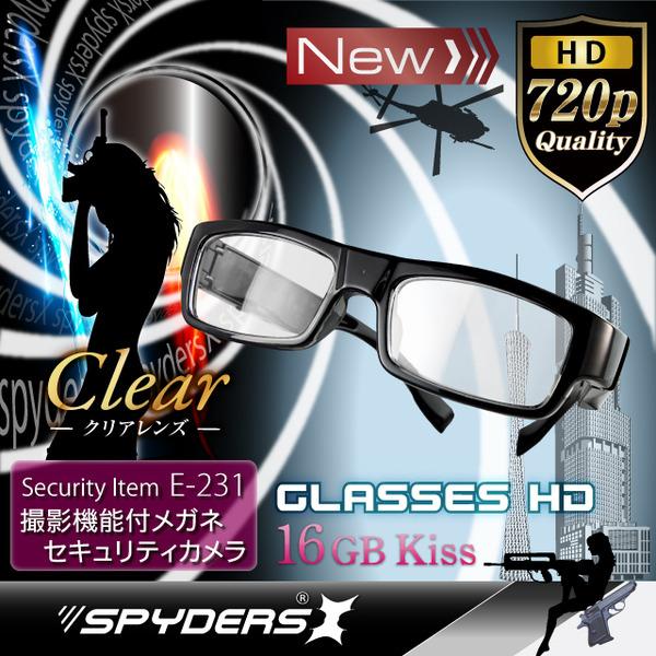 防犯用 超小型カメラ 小型ビデオカメラ メガネ型 スパイカメラ スパイダーズX (E-231) クリアレンズ 720P センターレンズ 16GB内蔵
