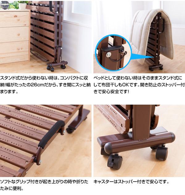 抗菌防カビ素材 折りたたみ樹脂すのこベッド width=