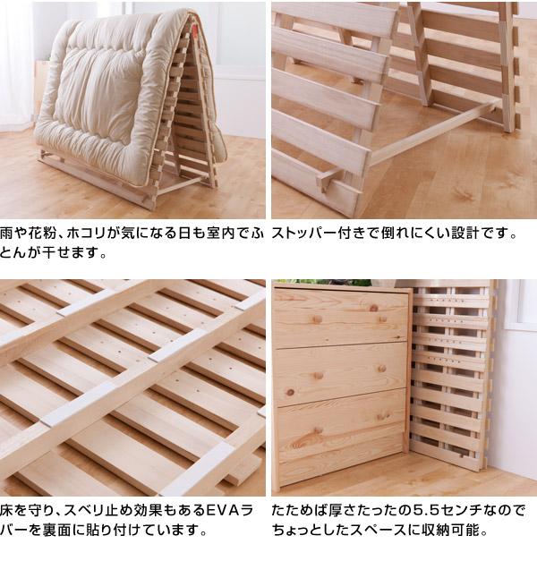 スタンド式で布団が干せる桐すのこベッド シングル