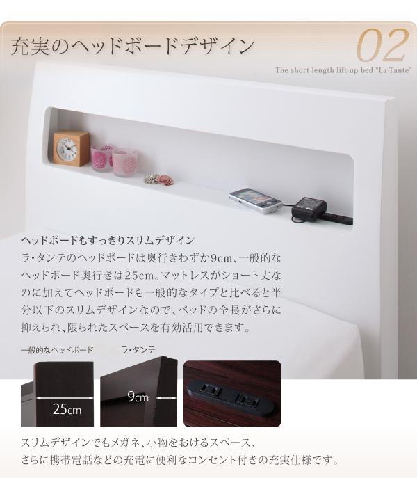 収納ベッド セミシングル【La・Tante】【...の説明画像4