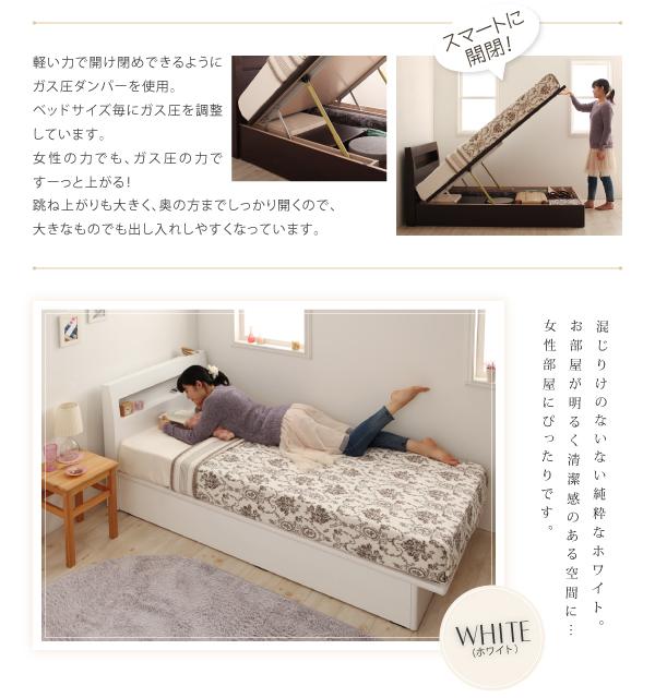 ショート丈ベッド、ド、ホワイトカラー。