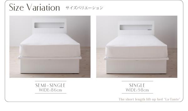 収納ベッド セミシングル【La・Tante】...の説明画像11
