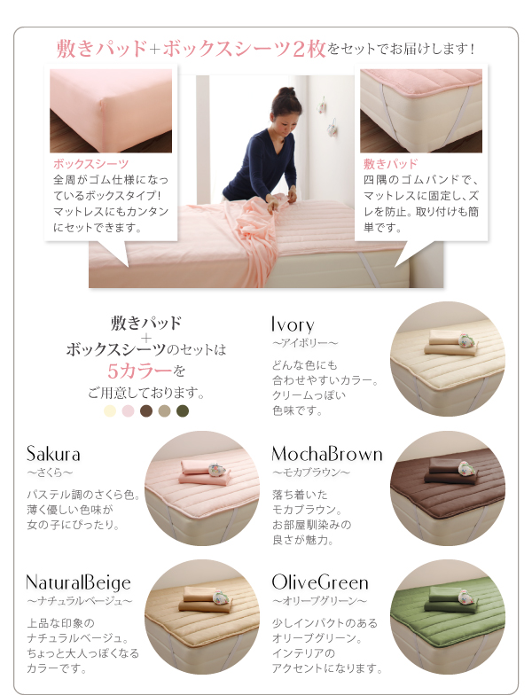 収納ベッド セミシングル【La・Tante】...の説明画像14