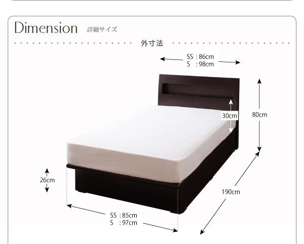 収納ベッド セミシングル【La・Tante】...の説明画像16