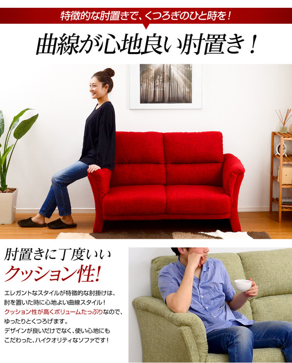 2人掛けハイバックソファ【-Mughetto-ムゲット】 グレー