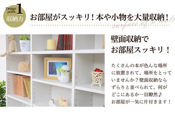 引き出し付きハイタイプ本棚【-Classia-クラシア】 ダークブラウン