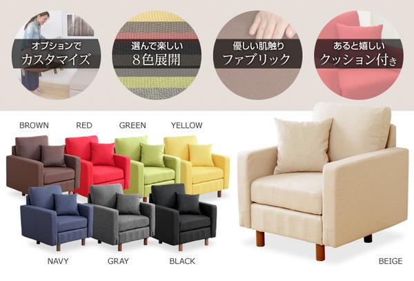 選んで楽しい8色カラー展開