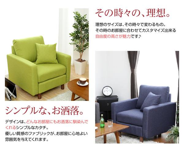 シンプルでお洒落な理想のソファ