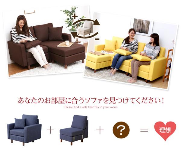 お部屋に合うソファを見つけてください