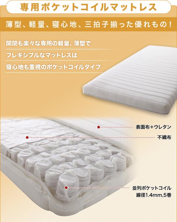 すのこベッド 跳ね上げ式大容量収納ベッド【Lilliput 】リリパット画像11