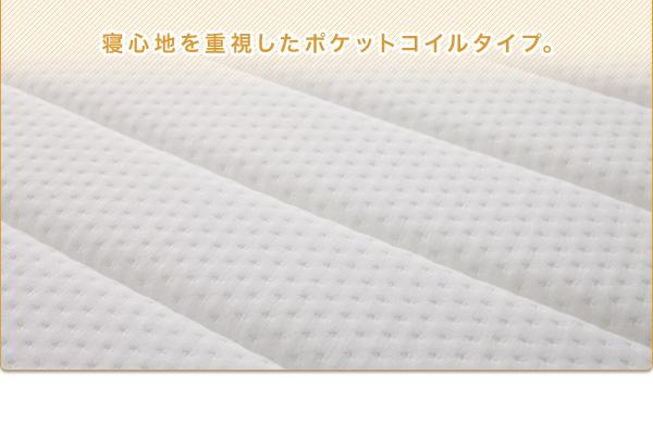 すのこベッド 跳ね上げ式大容量収納ベッド【Lilliput 】リリパット画像13