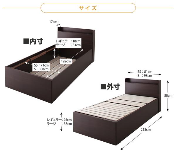 すのこベッド 跳ね上げ式大容量収納ベッド【Lilliput 】リリパット画像16