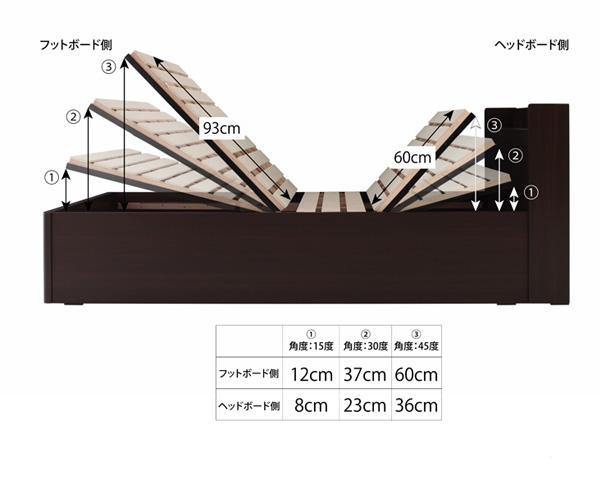 すのこベッド 跳ね上げ式大容量収納ベッド【Lilliput 】リリパット画像17