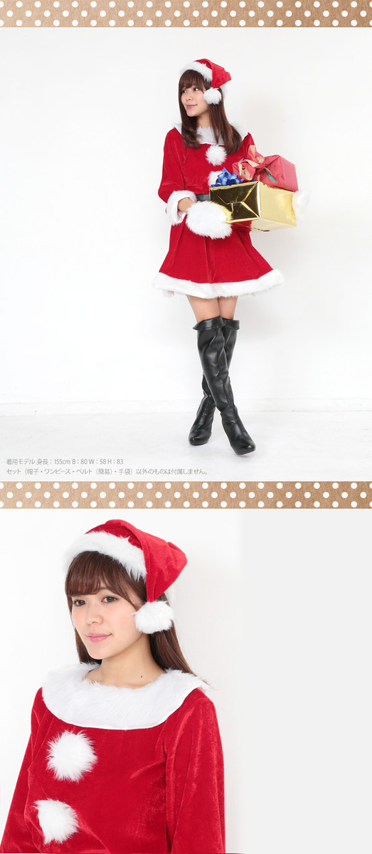 サンタ コスプレ ピンク レディース <帽子&ベルト&手袋セット> 【Peach×Peach ラブリーサンタクロース ピンク ワンピース】 クリスマスコスプレ サンタクロース衣装
