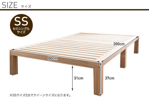 天然木総桐すのこベッド シングル