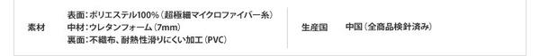 ラグマット 洗える 長方形(185×250cm) モスグリーン 【やさしいマイクロファイバーシャギーラグ】 〔北欧風 丸洗い カーペット〕