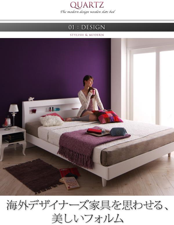 すのこベッド、ホワイトカラー