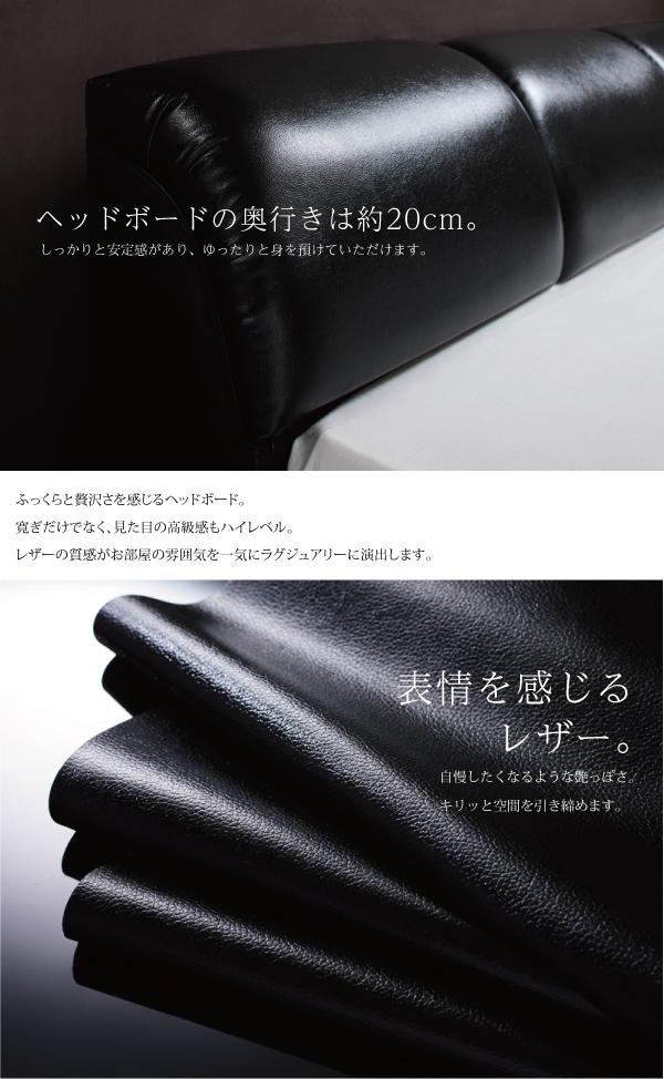 モダンデザインフロアベッド 【Starden】スターデン