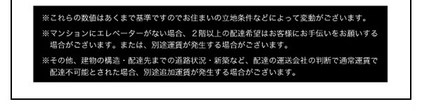 ダイニングセット 3点セット【DARVY】(...の説明画像29