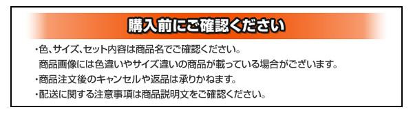 ダイニングセット 3点セット【DARVY】(...の説明画像30