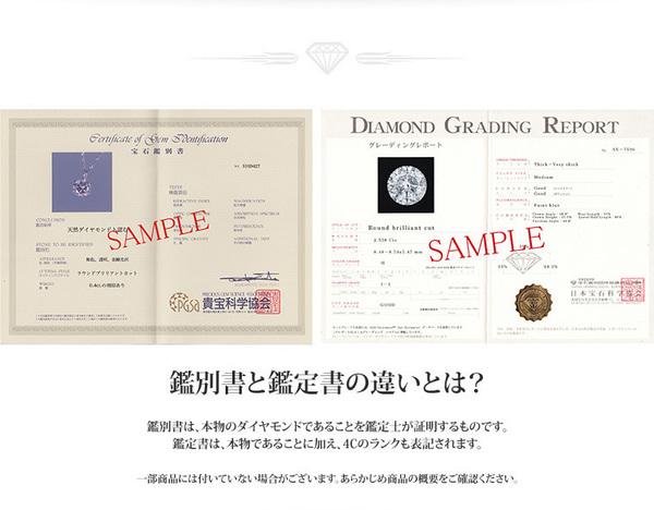 純プラチナ 0.5ctダイヤモンドペンダント/ネックレス スクリューチェーン(鑑定書付き)