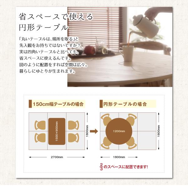 ダイニングセット 5点セット(テーブル+チェ...の説明画像11