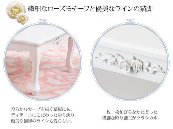 折れ脚猫足テーブル(折りたたみローテーブル) ...の説明画像2