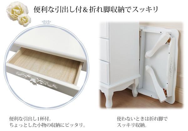 折れ脚猫足テーブル(折りたたみローテーブル) ...の説明画像3
