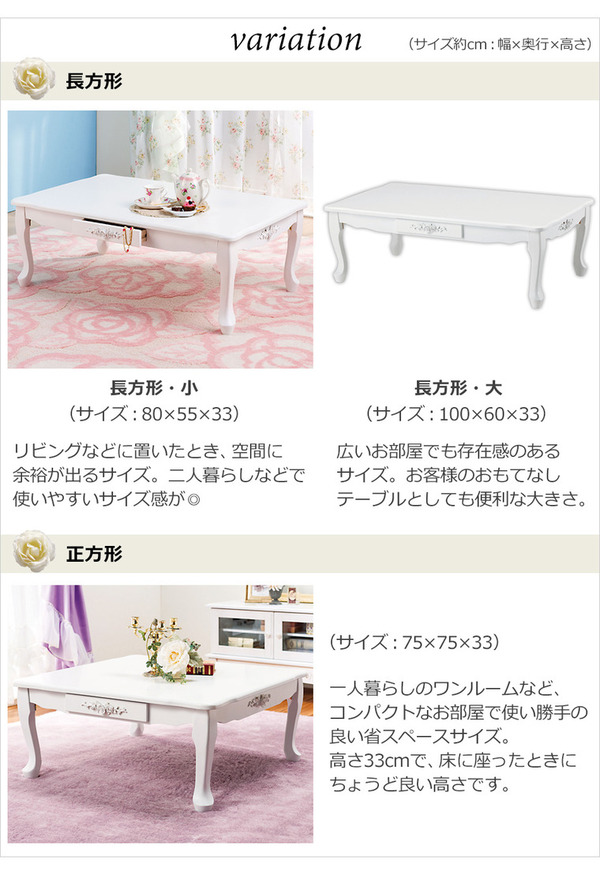 折れ脚猫足テーブル(折りたたみローテーブル) ...の説明画像4