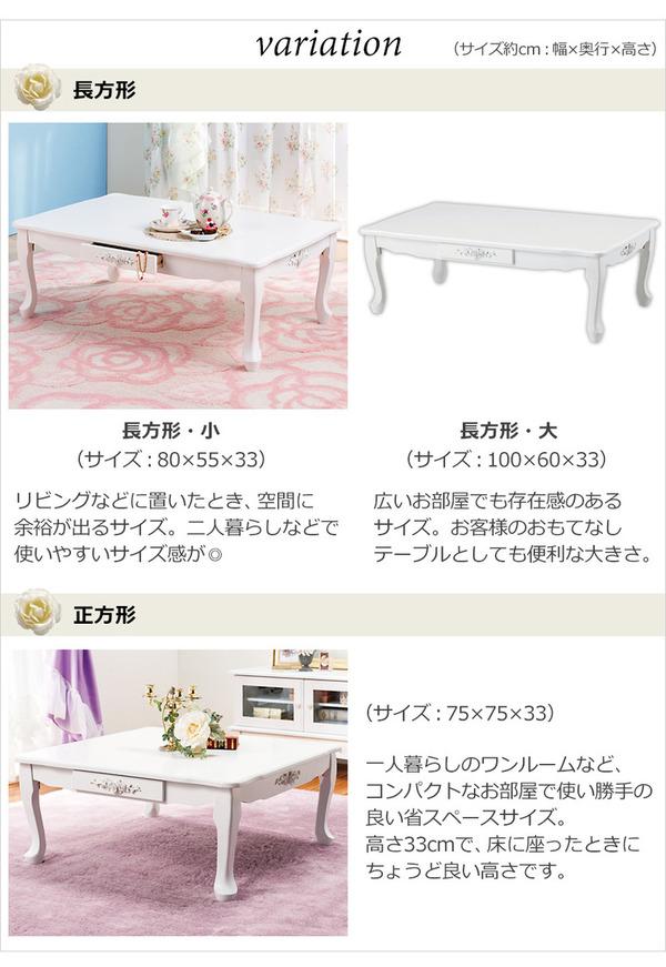 折れ脚猫足テーブル(折りたたみローテーブル) ...の説明画像5