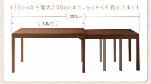 おすすめ!スライド伸縮テーブル ダイニングセット【Gride】グライド画像08