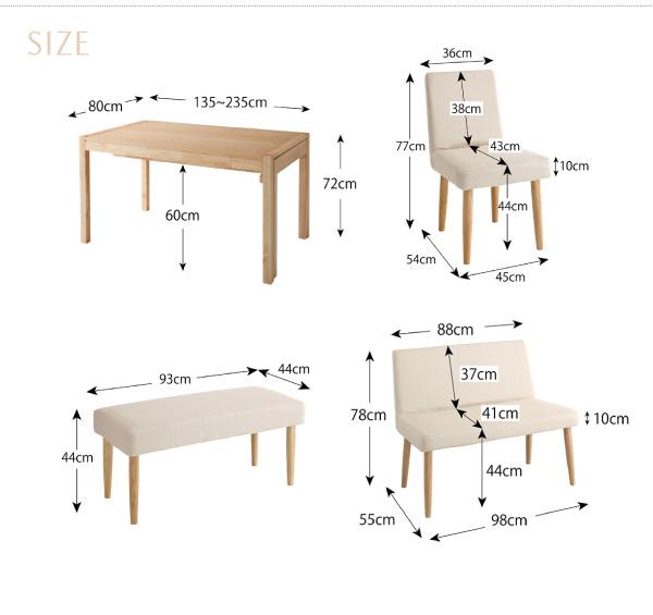 おすすめ!スライド伸縮テーブル ダイニングセット【Gride】グライド画像22