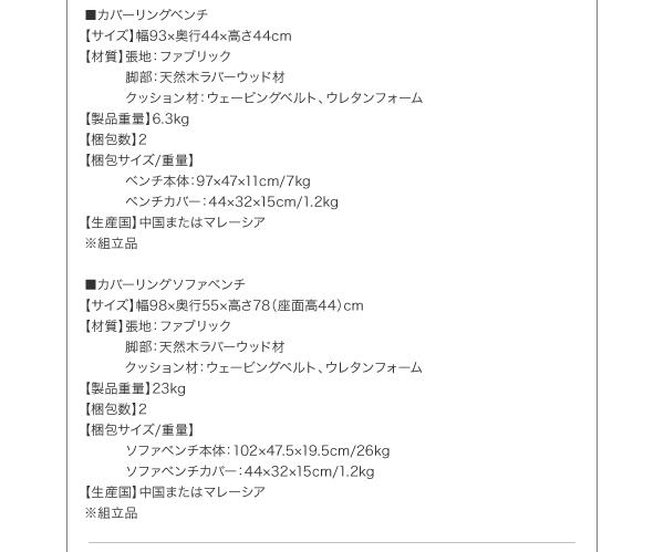 おすすめ!スライド伸縮テーブル ダイニングセット【Gride】グライド画像25