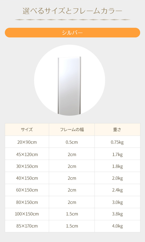 プロ仕様!割れない鏡 【REFEX】リフェクス 姿見 壁掛け対応スタンドミラー W45cm×120cm 赤色 NRM-2/R【日本製】