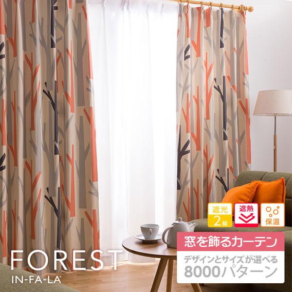 窓を飾るカーテン インファラ FOREST(フ...の説明画像1