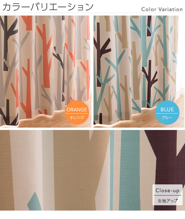 窓を飾るカーテン インファラ FOREST(フ...の説明画像3