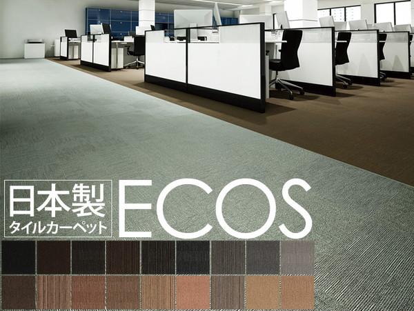 業務用 タイルカーペット 【SG-301 50...の説明画像1