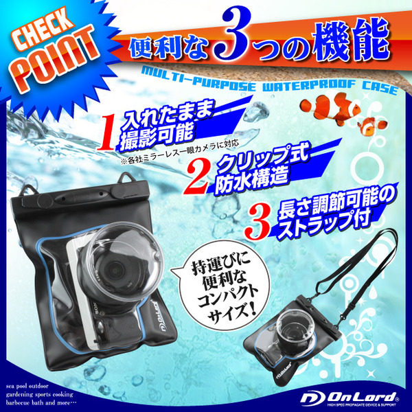 ミラーレス一眼カメラ用 防水ケース オンロード...の説明画像2