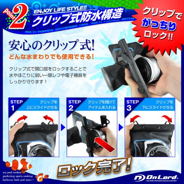 ミラーレス一眼カメラ用 防水ケース オンロード...の説明画像4