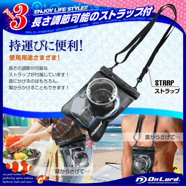 ミラーレス一眼カメラ用 防水ケース オンロード...の説明画像5
