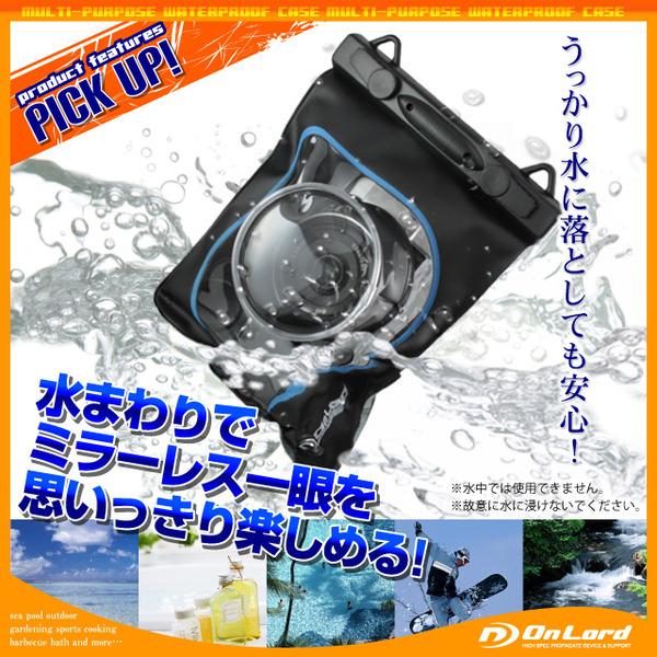 ミラーレス一眼カメラ用 防水ケース オンロード...の説明画像6
