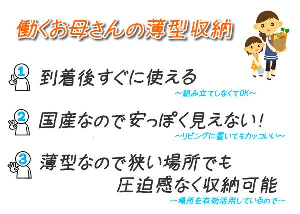 薄型チェスト/リビング収納 【4段/幅60cm】 ホワイト木目調 奥行30cm ストッパー付き引き出し 日本製 【完成品】