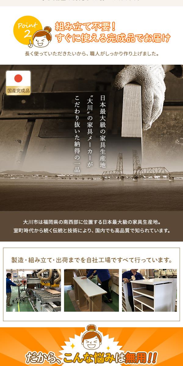 頑丈薄型チェスト/収納棚 【4段 幅75cm ホワイト木目調】 奥行30cm 日本製 『ウスピッタ』 【完成品】