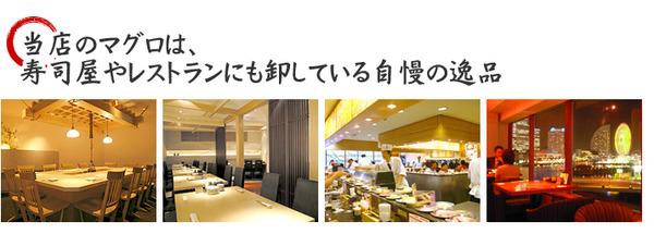 【三崎恵水産】天然目鉢まぐろ3点詰合せセット(...の説明画像6