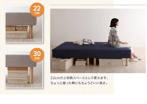 脚付きマットレスベッド ワイドキングサイズ2...の説明画像18