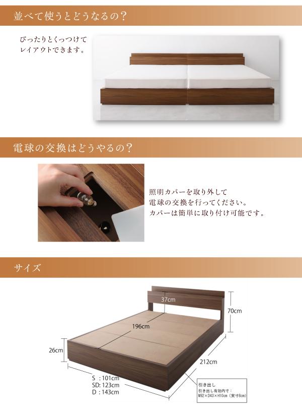 収納ベッド、大容量