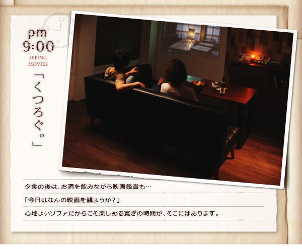おすすめ!ヴィンテージスタイルデザイン ソファーダイニングテーブルセット【CISCO】シスコ画像08