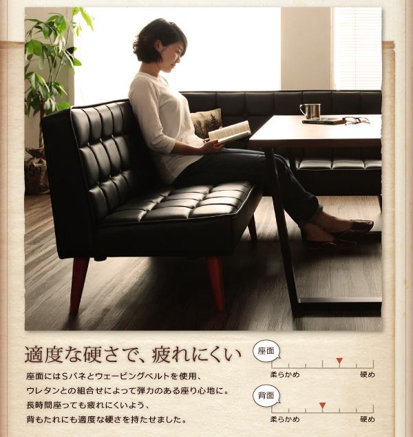 おすすめ!ヴィンテージスタイルデザイン ソファーダイニングテーブルセット【CISCO】シスコ画像14