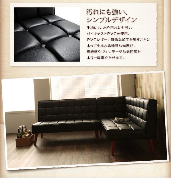 おすすめ!ヴィンテージスタイルデザイン ソファーダイニングテーブルセット【CISCO】シスコ画像15